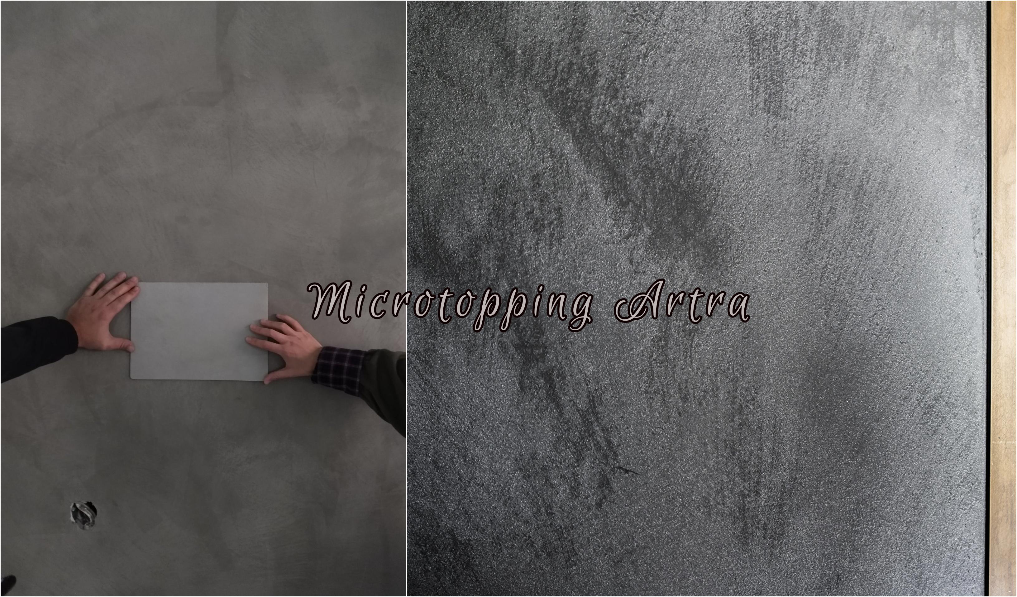 Микротопинг Артра покритие за стени, под, пространства и бани