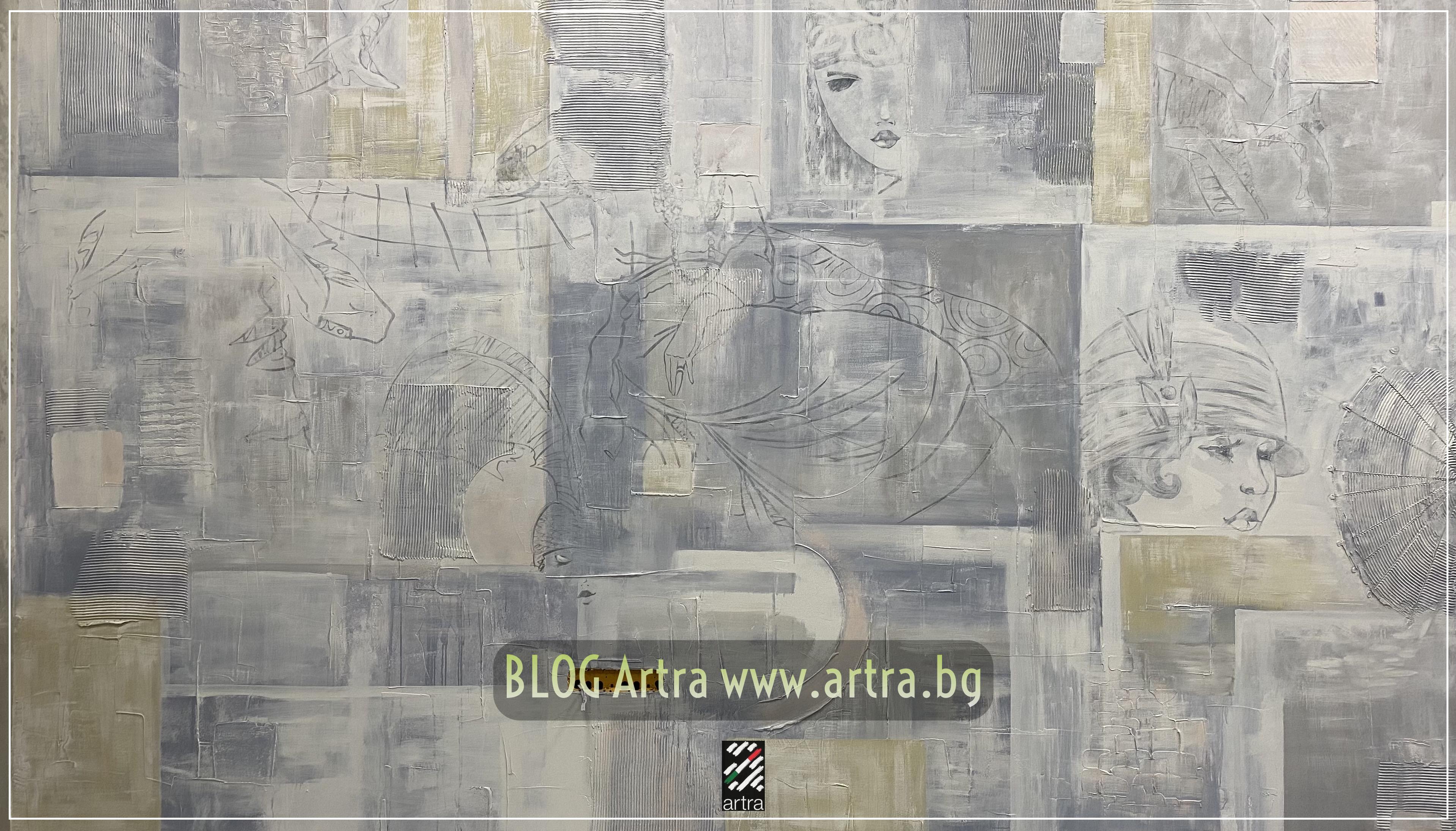 Wallpaper with paint decoration Интериорен дизайн – голяма промяна с малък бюджет