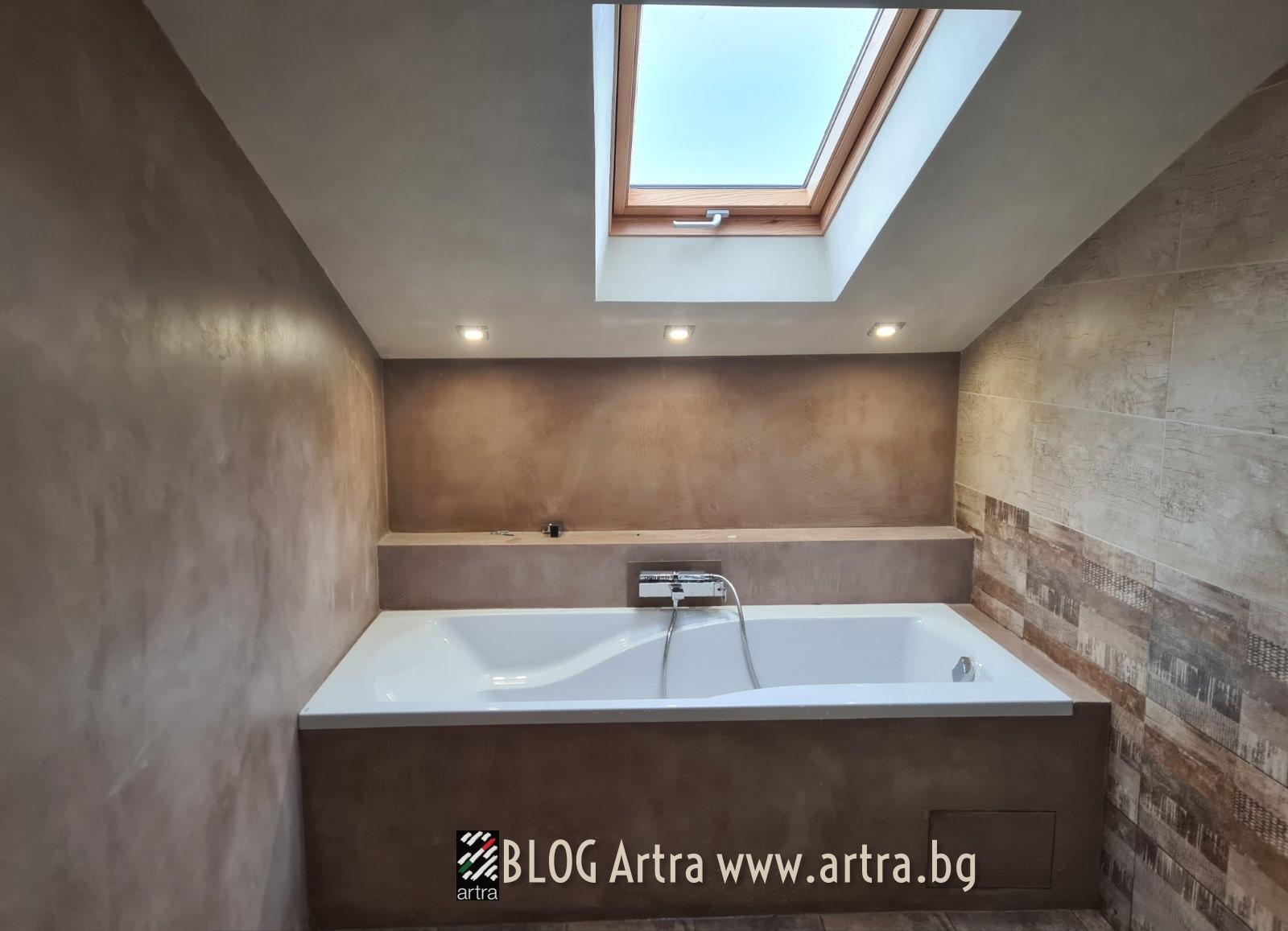 Мазилка за баня или непрекъснато пространство в мокрото помещение
