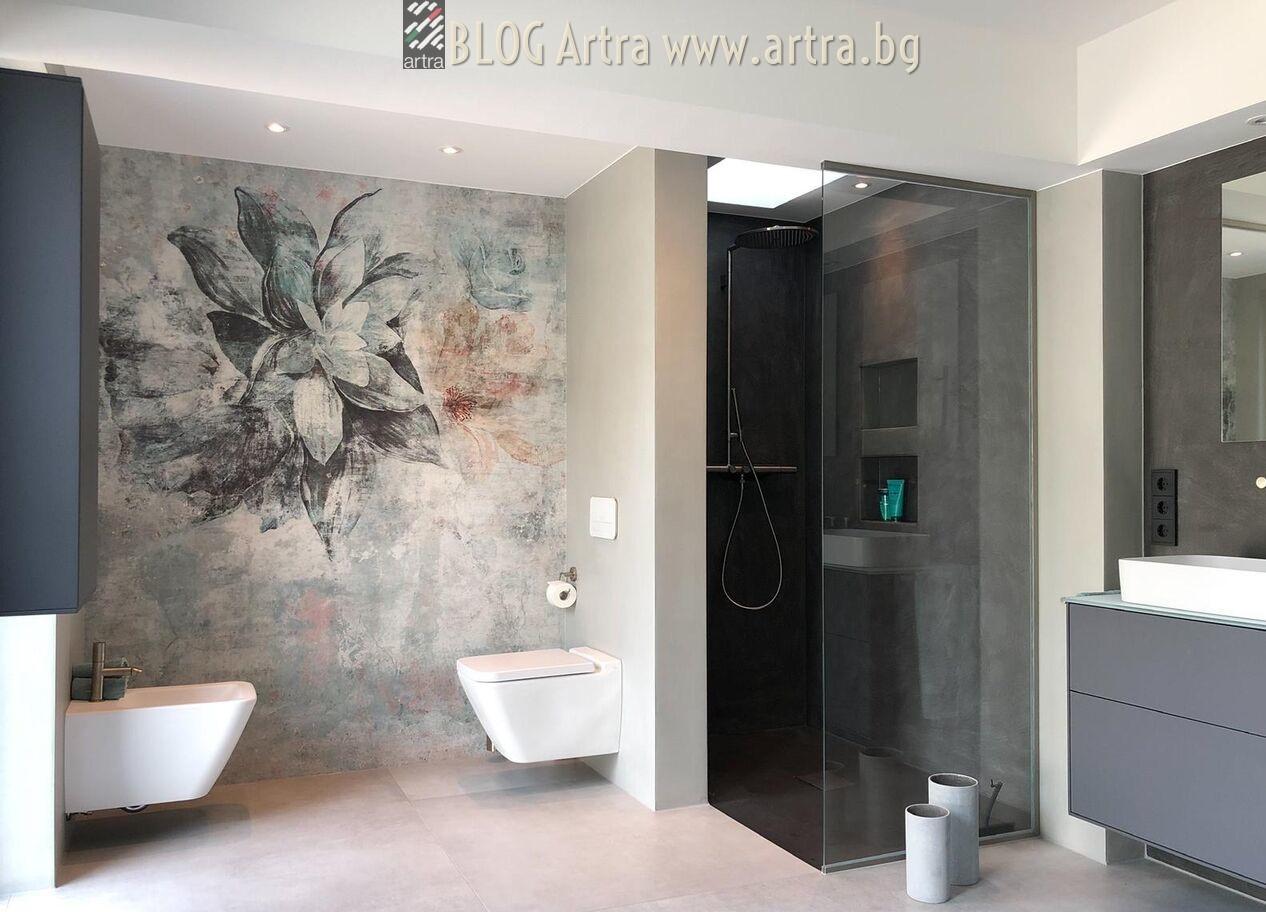 Миещи тапети за стени във вътрешни пространства